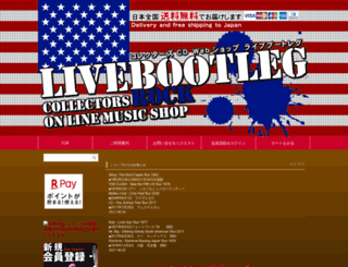 livebootleg.net screenshot
