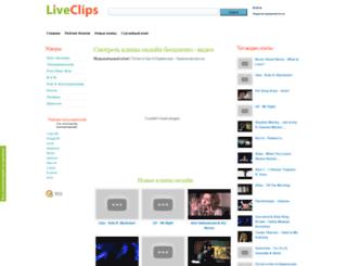 liveclips.ru screenshot