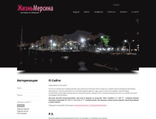 liveinmersin.com screenshot