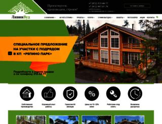 liveinwood.ru screenshot