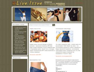 liveissue.ru screenshot