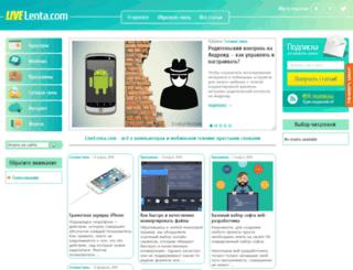 livelenta.com screenshot