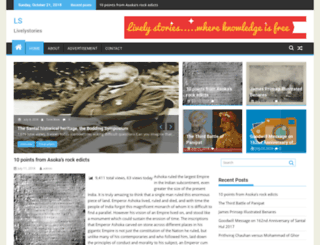 livelystories.com screenshot