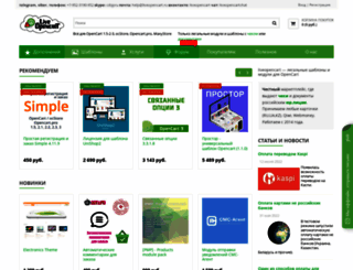 liveopencart.ru screenshot