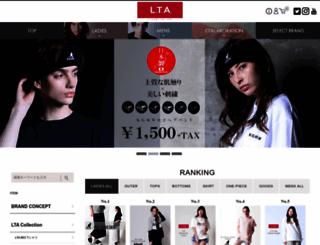 livertineage.jp screenshot
