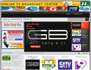 livestream24bd.blogspot.com screenshot