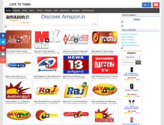 livetvtamil.com screenshot