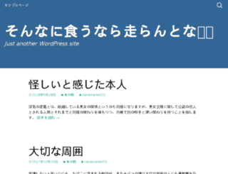 livingfaithfoundationministries.org screenshot