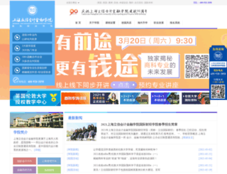 lixinedu.cn screenshot