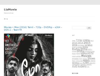 lizmovie.phpapps.jp screenshot
