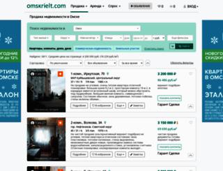 lk.omskrielt.com screenshot
