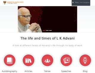 lkadvani.in screenshot