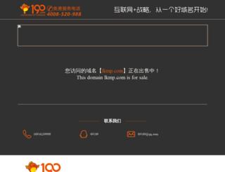 lkmp.com screenshot