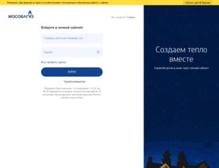lksaupg.mosoblgaz.ru screenshot
