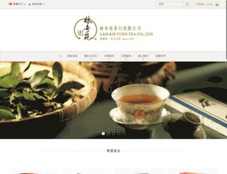 lkytea.com screenshot