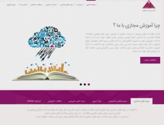 lms.cdigit.com screenshot
