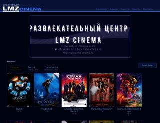 lmz-cinema.ru screenshot