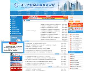 lnjst.gov.cn screenshot