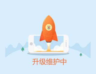 lnts.com.cn screenshot