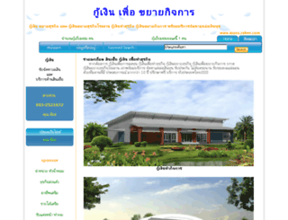 loans.zateer.com screenshot
