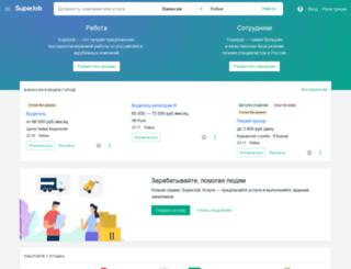 lobnya.superjob.ru screenshot
