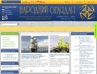 local2.ar25.org screenshot