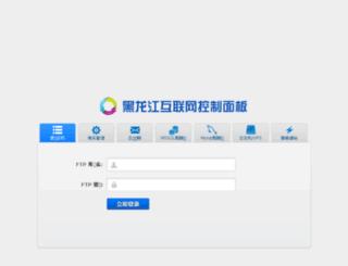 localdomain.cn screenshot