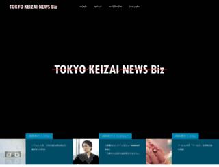localnews.biz screenshot