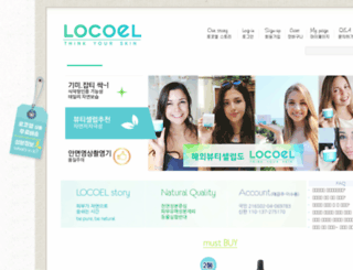 locoel.com screenshot