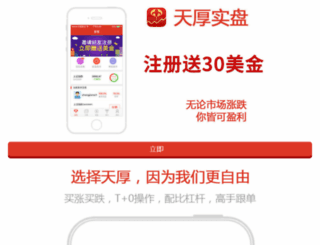 lodestoneadvisors.com.cn screenshot