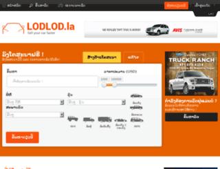 lodlod.la screenshot