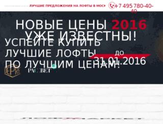 loftmarket.kr-pro.ru screenshot