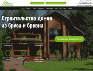 log-house.ru screenshot