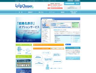 logchaser.com screenshot