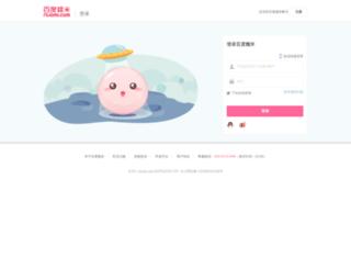 login.nuomi.com screenshot