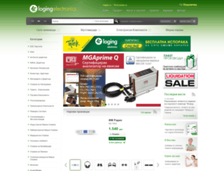 logingelectronics.com.mk screenshot