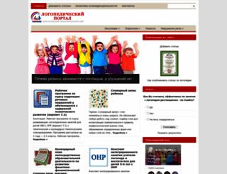 logoportal.ru screenshot