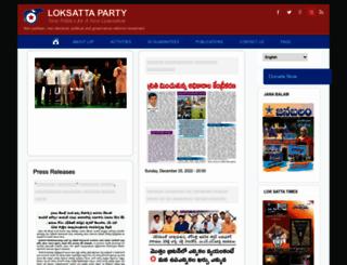 loksattaparty.com screenshot