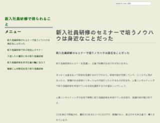 lolhan.com screenshot