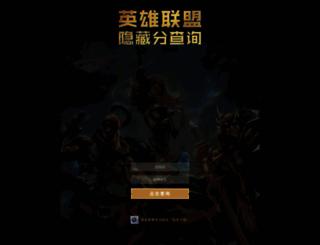 lolhelper.cn screenshot