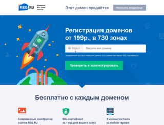 londonstreet.ru screenshot