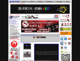 long-shi.com screenshot
