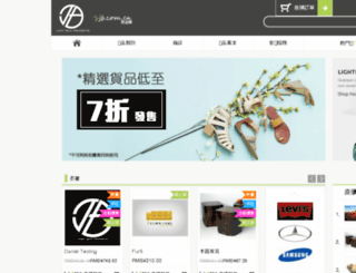 longdream.rovertech.com.hk screenshot