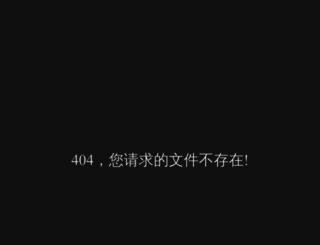 longshangtong.com screenshot
