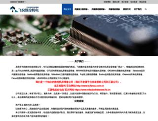 looeo.com screenshot