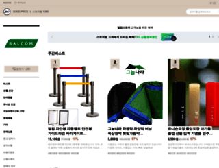 look.co.kr screenshot