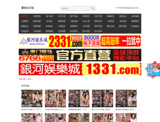 lookfuns.com screenshot