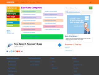 looktamil.com screenshot