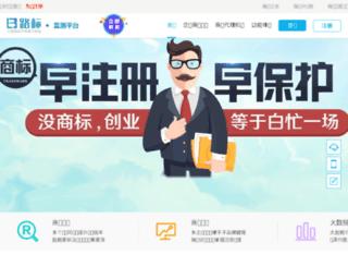 looktm.com screenshot