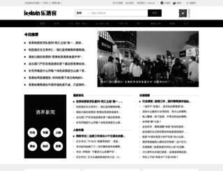 lookvin.com screenshot